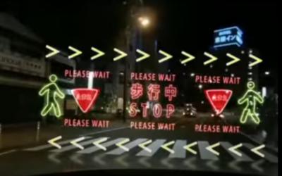 Tecnología para cruzar la calle que podría salvar vidas